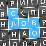 Download Найди слова APK