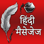 Download All in One Love Quotes in Hindi & Birthday Shayari APK