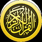Cover Image of Download Hafizi Quran 15 lines APK
