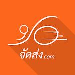 Download Jadsong APK