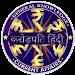 Download KBC in HINDI 2017 & New KBC Season 9 Gk App APK