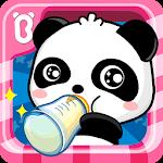 Download Baby Panda Care APK
