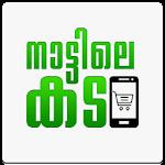 Download NaattileKada APK
