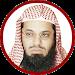 Shuraim Complete Quran Offline