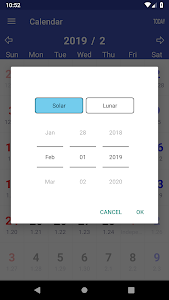 Download Simple lunar calendar APK