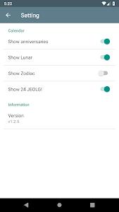 Download Simple lunar calendar APK